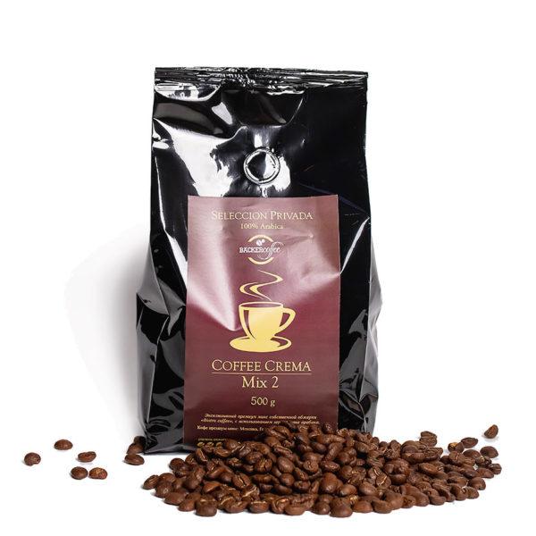 Coffee Crema Mix2 500гр