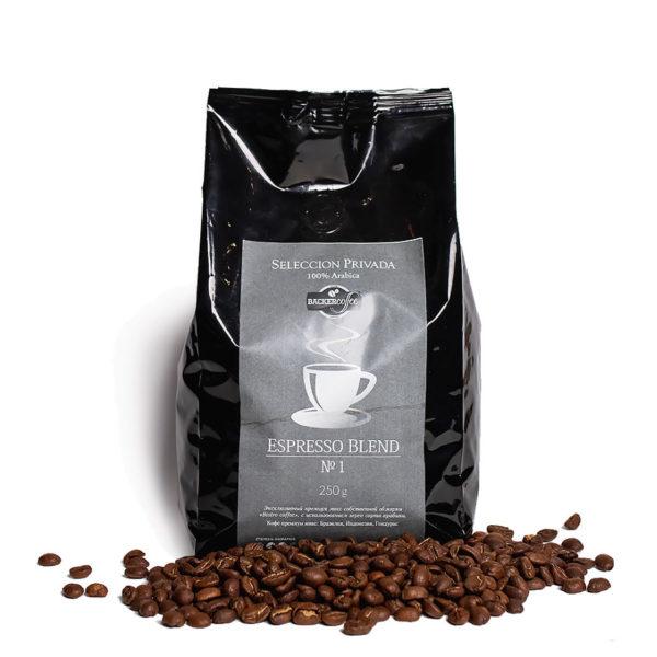 Espresso Blend №1 250гр